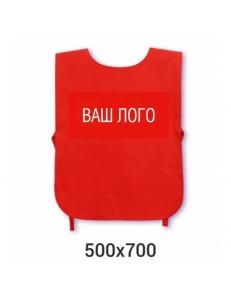 Манишка для промо акций, 50х70 см , синтетика 100%, сублимационная печать, шелкография.