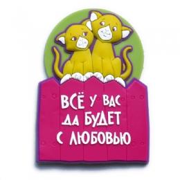 <b>Notice</b>: Undefined variable: alt_image in <b>/home/prekb/pr-ekb.ru/vqmod/vqcache/vq2-catalog_view_theme_ava_template_product_product.tpl</b> on line <b>73</b>Сувенирная продукция - Объемный ПВХ(PVC) магнит 4 цвета