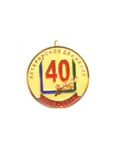 Медаль штамповка D 30мм, холодные эмали