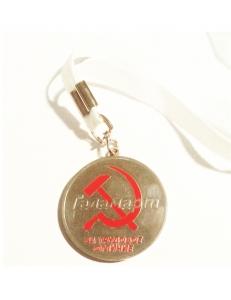 Медаль штамповка D 50мм, холодные эмали