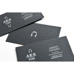 Визитки ШЕЛКОГРАФИЯ 1 ЦВЕТ бумага мелованная и дизайнерская