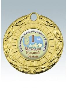 MK155-Медаль корпусная