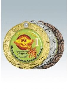 MK156 - Медаль